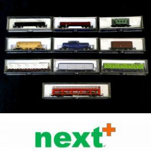 ネクストプラス家財整理遺品整理鉄道模型買取