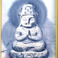 穐月明 水墨画 野の佛