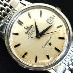 ネクストプラスOMEGAオメガ時計買取
